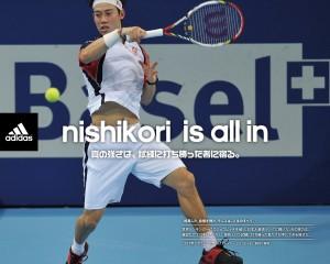 nishikori_AO